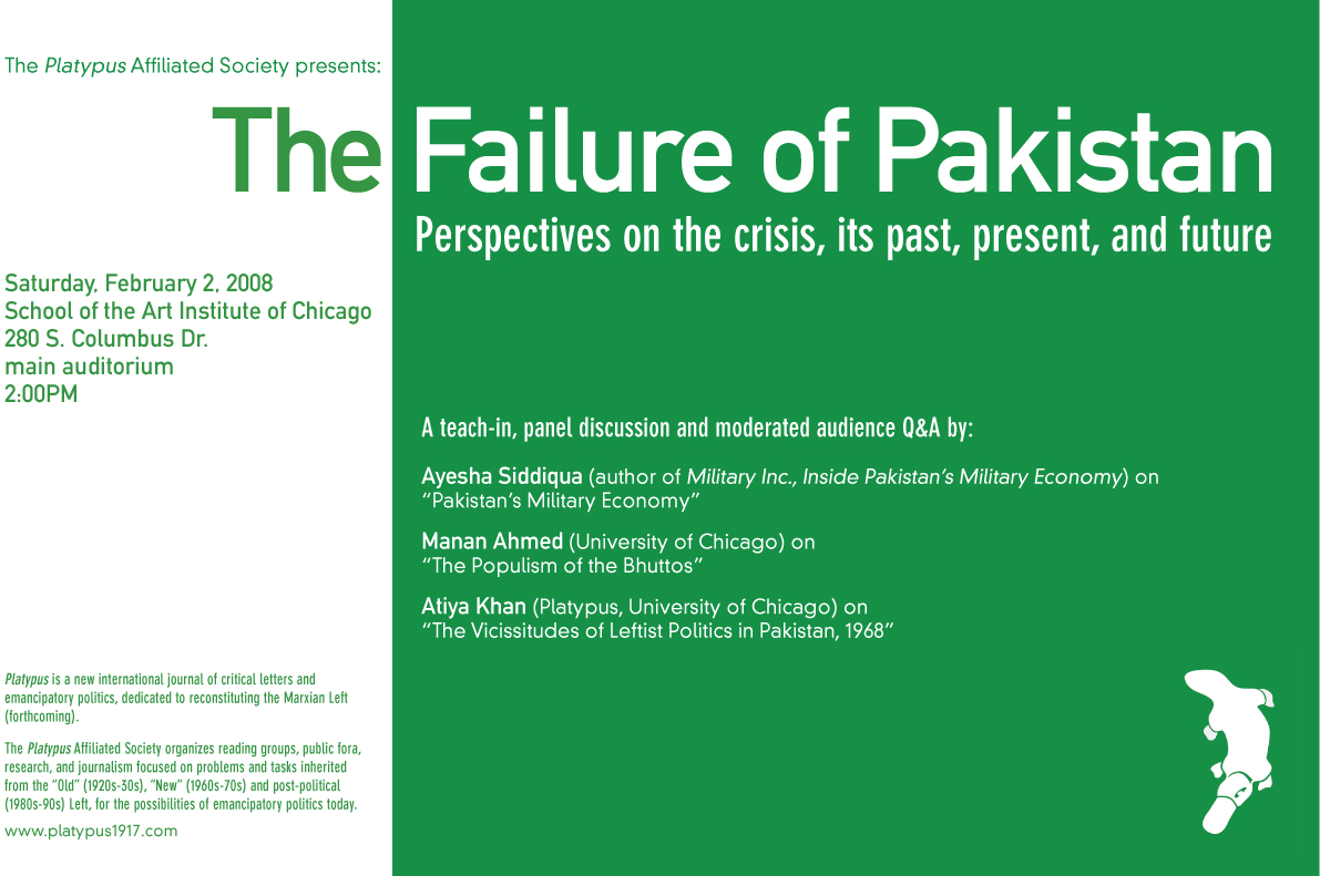 pakistan_failure1
