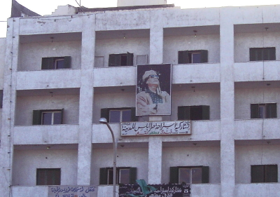 Tripoli_Ghaddafi_Apartment