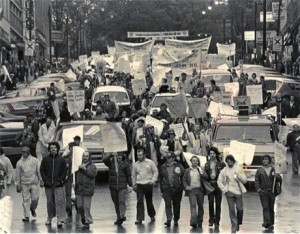 Anti-Inflation-protest-76-300x234