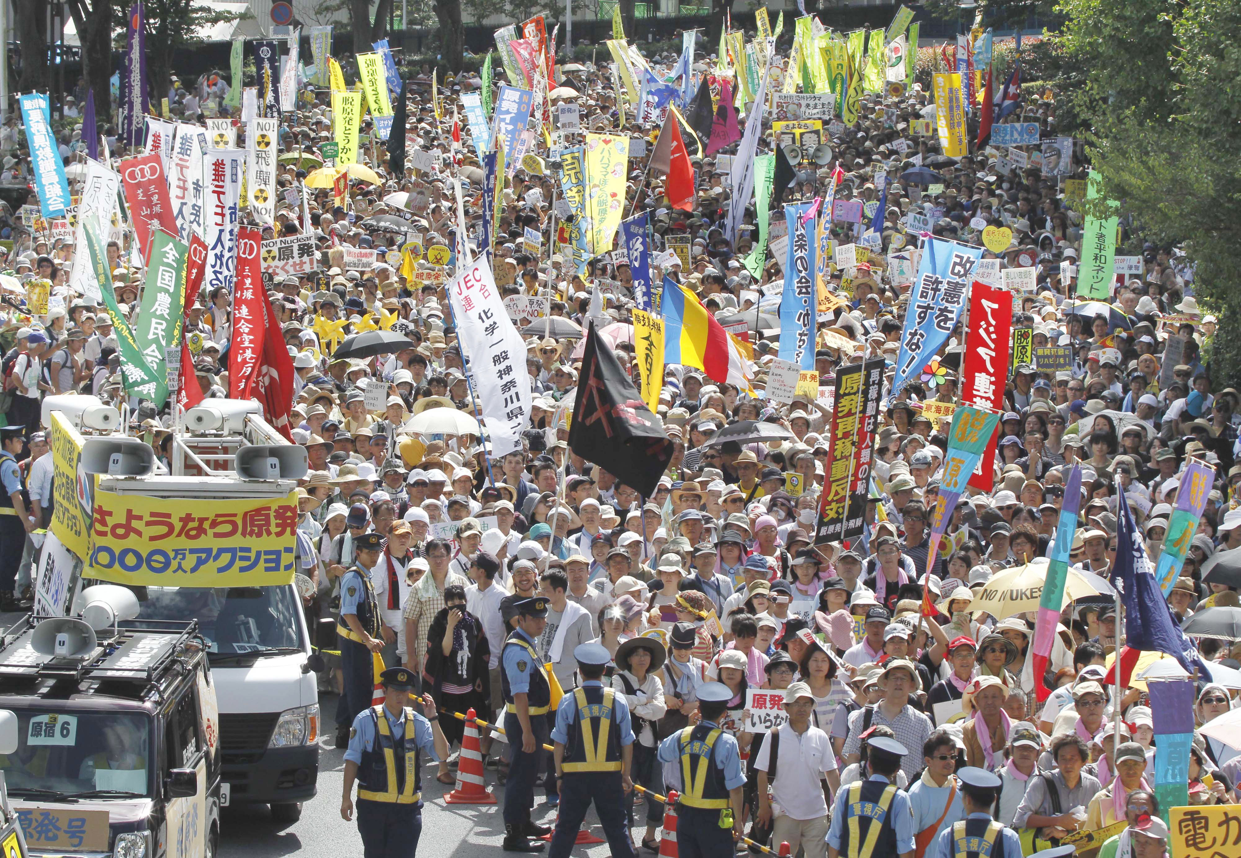 Anti-nuclear protest in Yoyogi Park in Tokyo in July 2012. The Japanese anti-nuclear movement in summer of 2012, one year after the Fukushima disaster, saw tens of thousands protest in the largest set of demonstrations that Japan had seen since the 1960s.