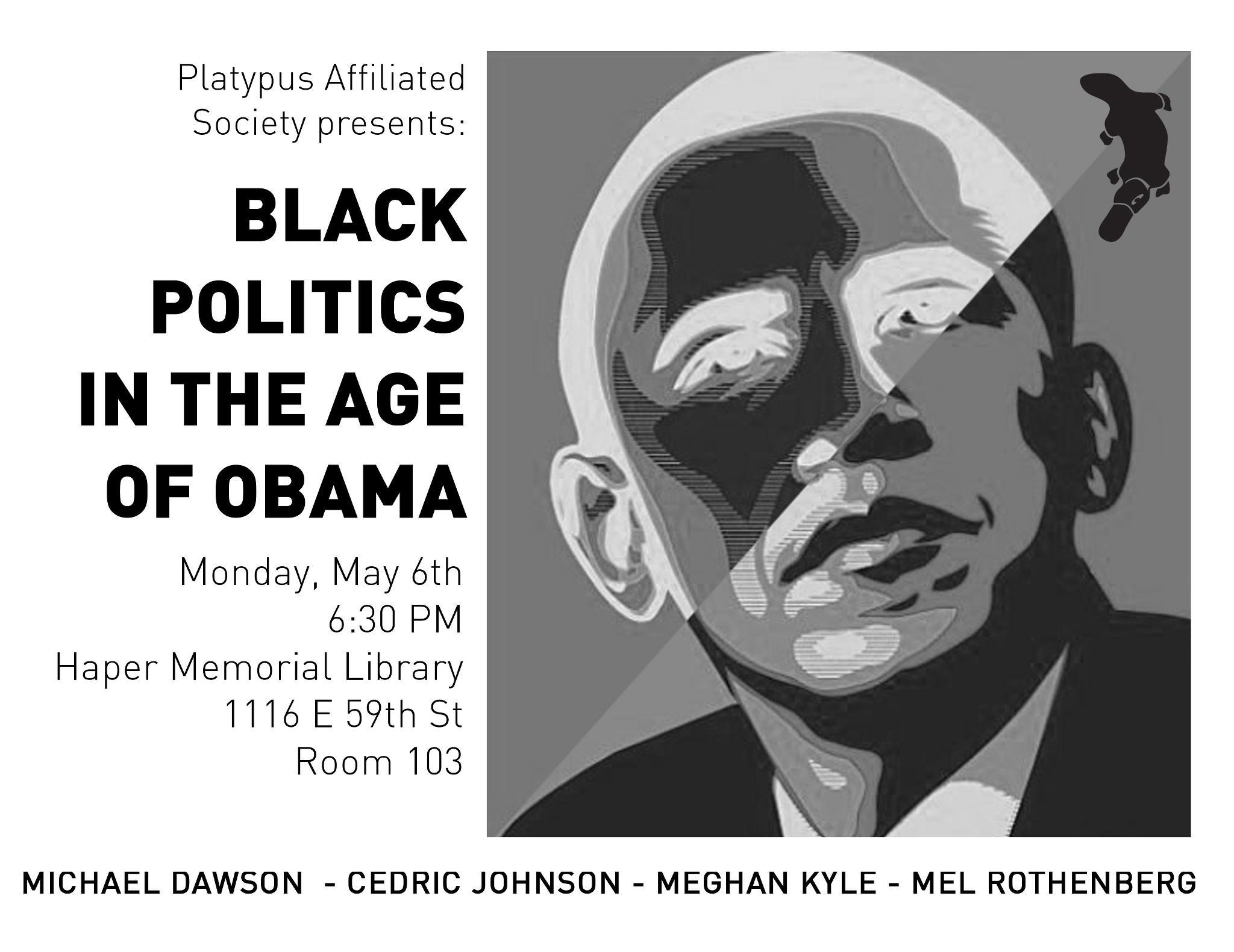 black politics Tweet with a location you can add location information to your tweets, such as your city or precise location, from the web and via third-party applications.