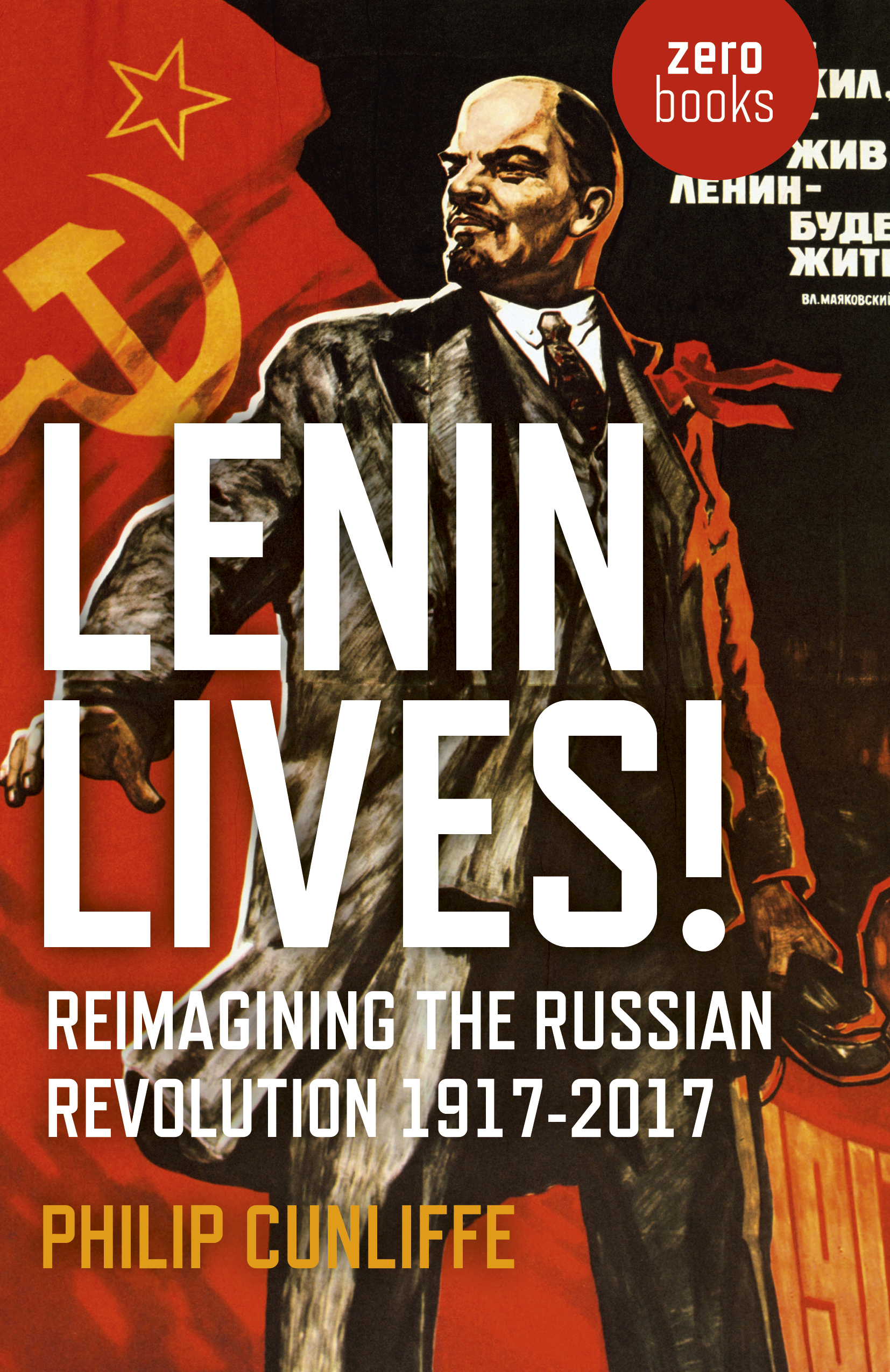 The cover of Lenin Lives